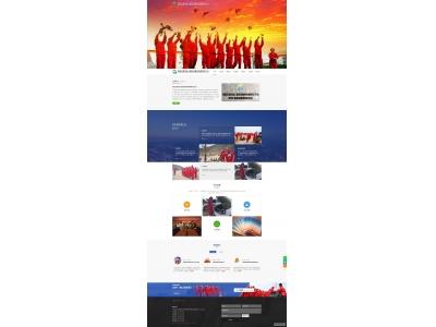 ...五家渠网站制作,五家渠做网站,五家渠网站设计,五家渠网站优化-...